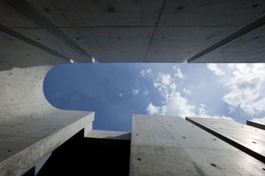 the slit house look the sky from house